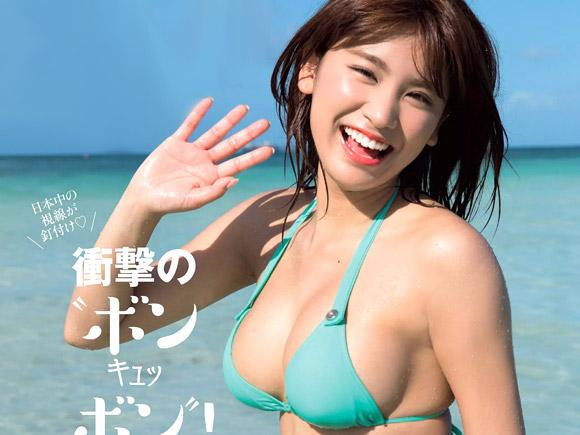 現役女子大生モデル 久松郁実(19)の胸がデカい!!画像×68