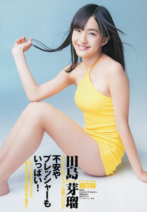 イエローの水着で座るHKT48の田島芽瑠