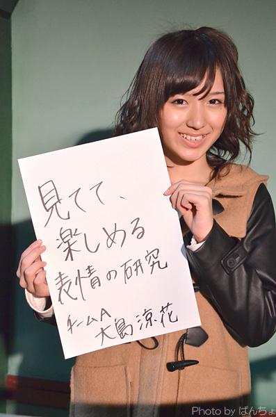 https://livedoor.4.blogimg.jp/akb4839/imgs/b/0/b0c3161e.jpg