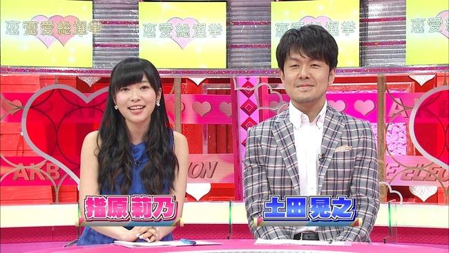 HKT48 >> 指原莉乃ちゃんと結婚告白ちまちょう。 [無断転載禁止]©2ch.netYouTube動画>34本 ->画像>60枚