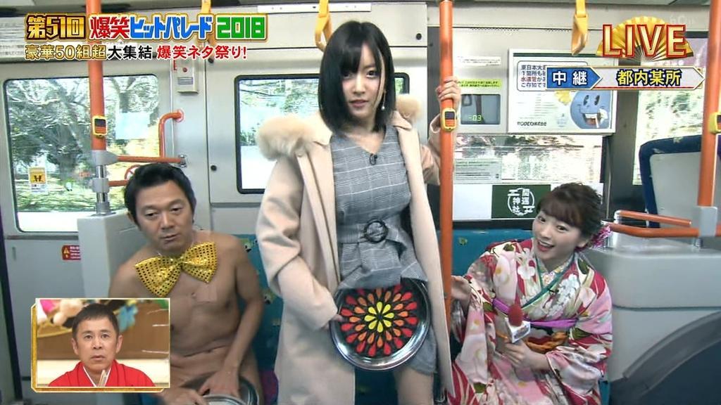 【アイドル】元NMB48須藤凜々花「彼氏以外の裸を見たのは初めてです」 新年から爆弾発言 YouTube動画>1本 ->画像>83枚