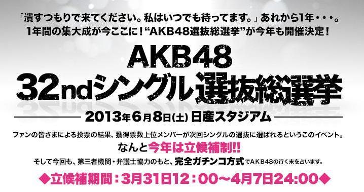 https://livedoor.4.blogimg.jp/akb4839/imgs/e/7/e74ff2f8.jpg