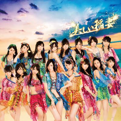 """SKE - 12ºsingle - """"Utsukushii Inazuma""""(17/7/2013) 075bccd8"""