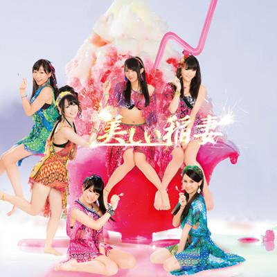 """SKE - 12ºsingle - """"Utsukushii Inazuma""""(17/7/2013) 1ef68b13"""
