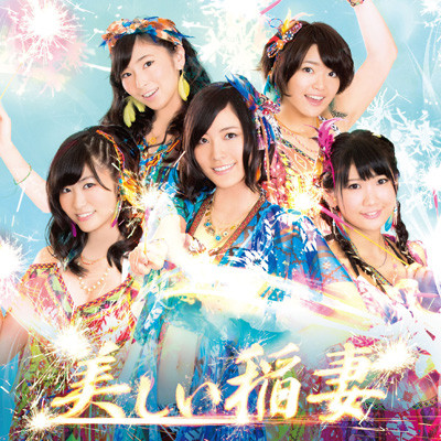 "SKE - 12ºsingle - ""Utsukushii Inazuma""(17/7/2013) 20985a35"