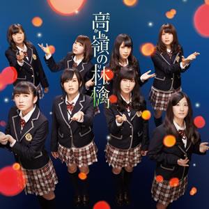 "SDN48/NMB48/SKE48/HKT48 >> Album ""Namba Ai ~Ima, Omoukoto~"" - Página 8 48153816"