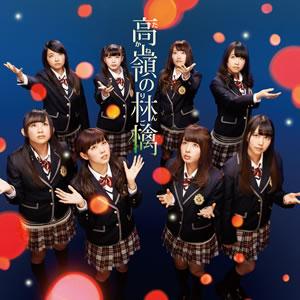 "SDN48/NMB48/SKE48/HKT48 >> Album ""Namba Ai ~Ima, Omoukoto~"" - Página 8 4a14165c"