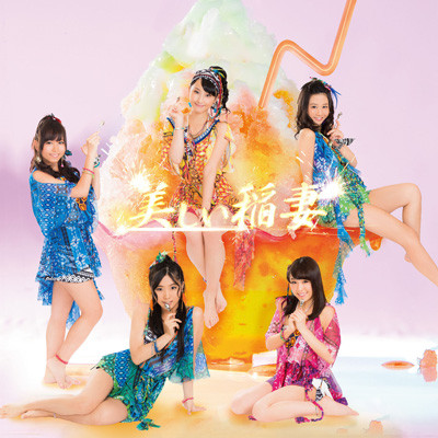 "SKE - 12ºsingle - ""Utsukushii Inazuma""(17/7/2013) 81ef1a20"