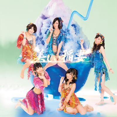 "SKE - 12ºsingle - ""Utsukushii Inazuma""(17/7/2013) 8a42d924"