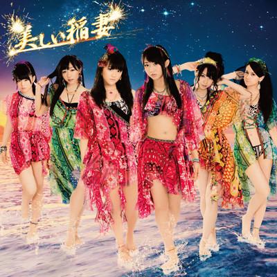 "SKE - 12ºsingle - ""Utsukushii Inazuma""(17/7/2013) B7b0b628"