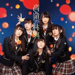 """SDN48/NMB48/SKE48/HKT48 >> Album """"Namba Ai ~Ima, Omoukoto~"""" - Página 8 D126ffc7"""