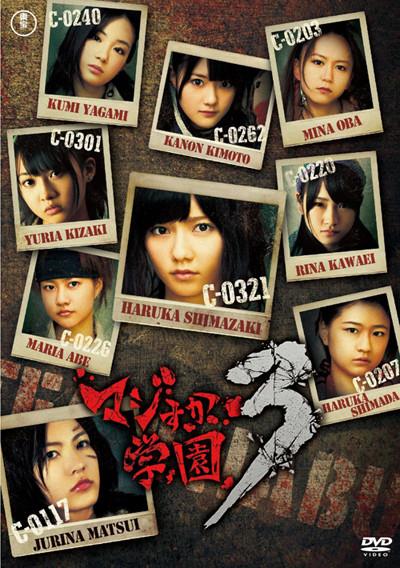 http://livedoor.4.blogimg.jp/akb48_matome/imgs/e/7/e7fbbd83.jpg