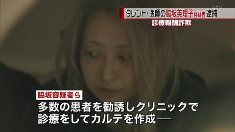 http://livedoor.4.blogimg.jp/akb48matomemory/imgs/1/2/12633d41-s.jpg