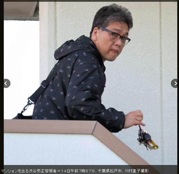 【痛い】インスタグラム晒しスレ 8pic【面白い】 [無断転載禁止]©2ch.net->画像>86枚