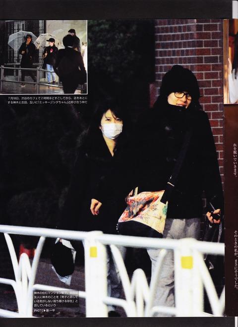 http://livedoor.4.blogimg.jp/akb48matomemory/imgs/2/f/2ff93e94-s.jpg