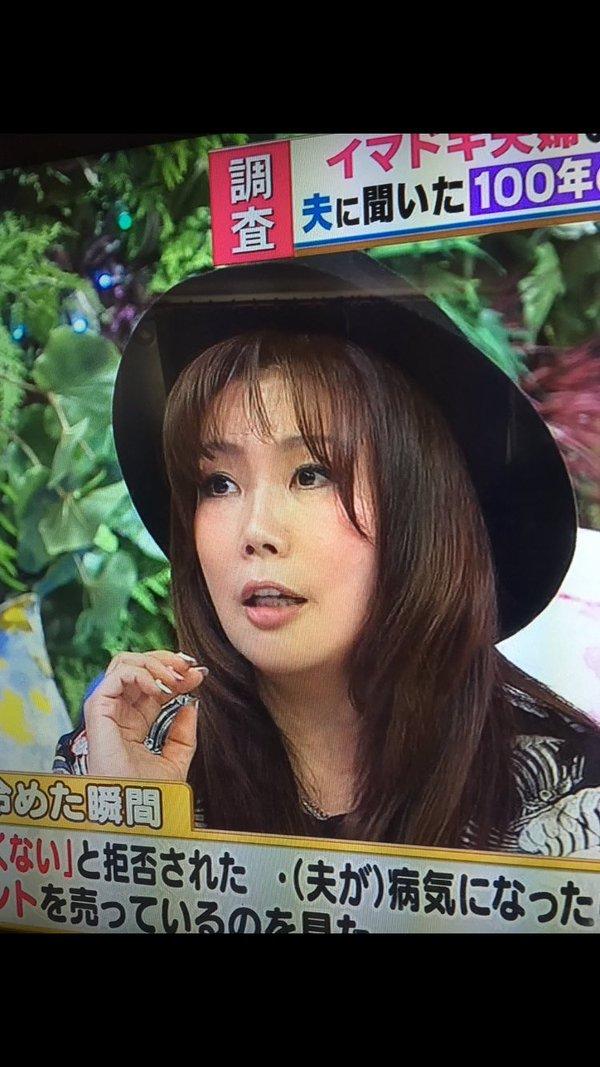 小川菜摘 鼻