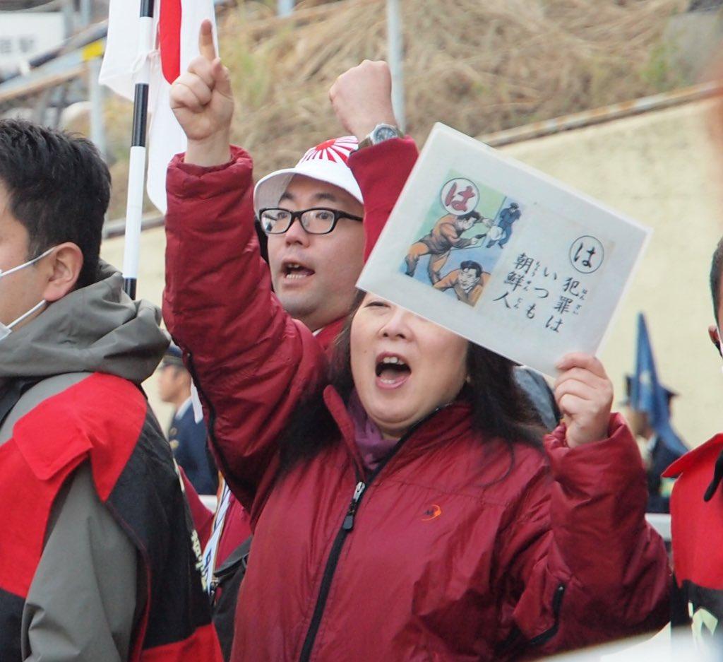 【韓流】いま日本で「韓国人」になりたがる女子高生が…なぜ?★3[06/05] YouTube動画>14本 ->画像>100枚