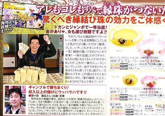 http://livedoor.4.blogimg.jp/akb48matomemory/imgs/9/7/97d5bed8.jpg
