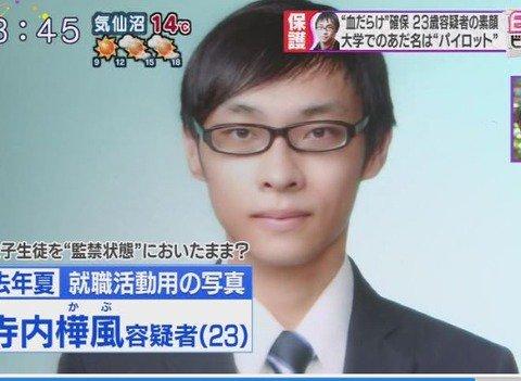 http://livedoor.4.blogimg.jp/akb48matomemory/imgs/a/c/acbb50b8.jpg