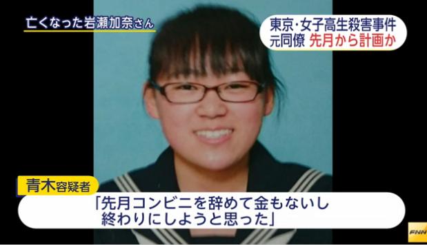 【社会】女子生徒殺害 娘の尊厳守りたい 遺族、匿名望まず  [無断転載禁止]©2ch.netYouTube動画>2本 ->画像>169枚