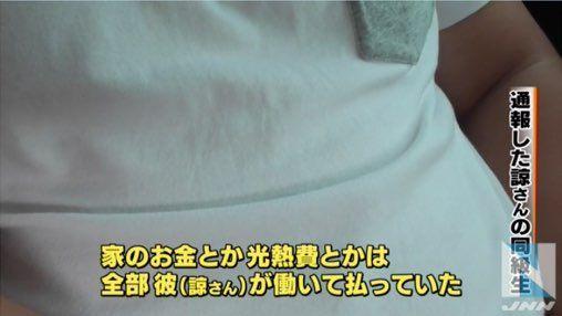 音ゲーマー、バラバラにされる2 [無断転載禁止]©2ch.netYouTube動画>14本 ->画像>41枚