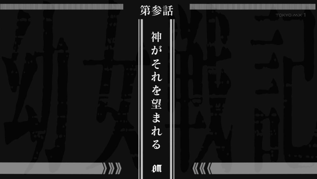 http://livedoor.4.blogimg.jp/anico_bin/imgs/1/2/12820b6a.jpg