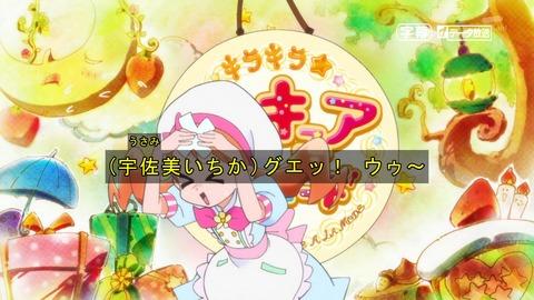 キラキラ☆プリキュアアラモード 19話 感想 4793