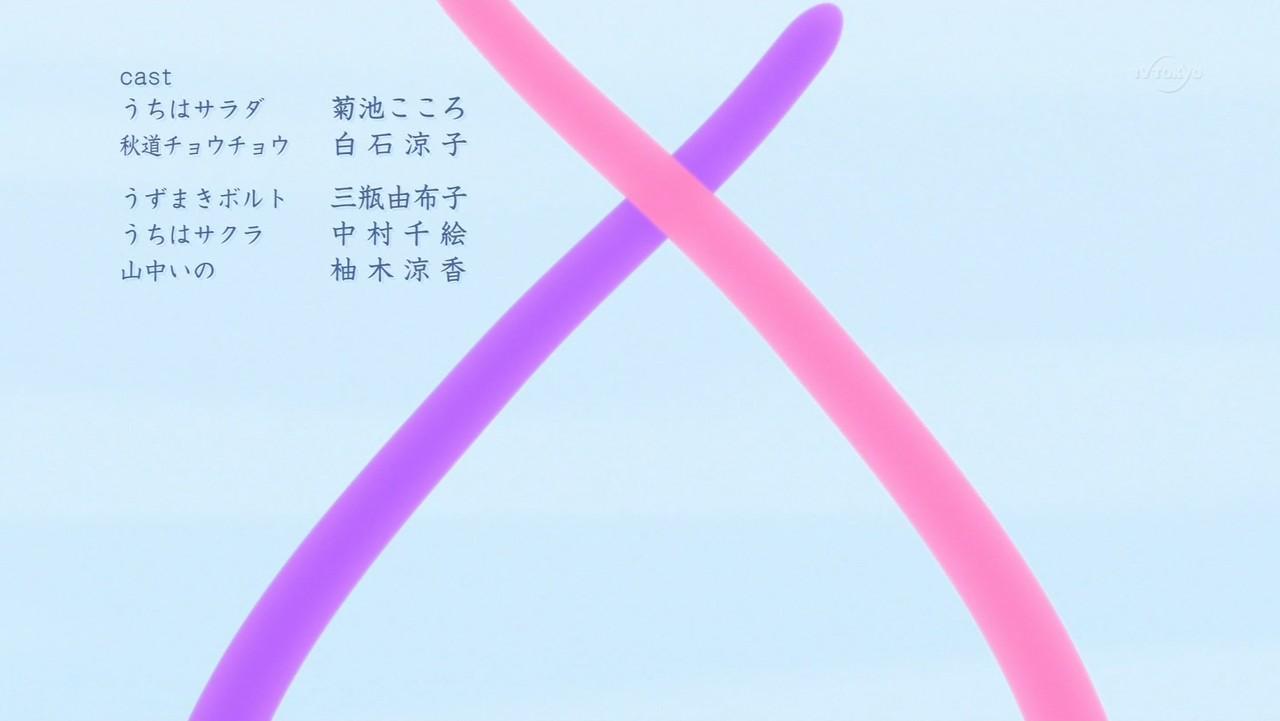 【NARUTO】サスケ×サクラ 278【サスサク】 [無断転載禁止]©2ch.net->画像>266枚