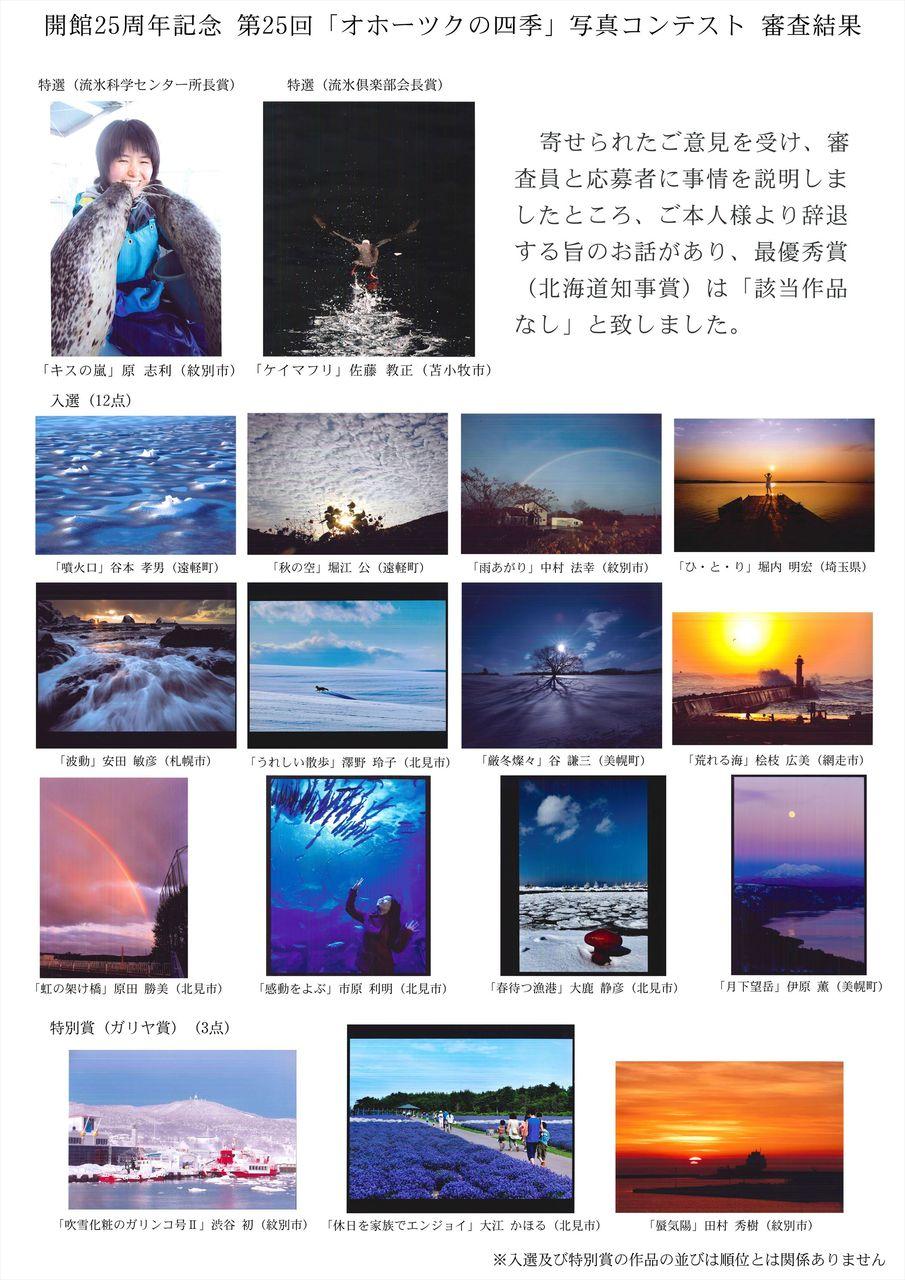http://livedoor.4.blogimg.jp/dqnplus/imgs/0/f/0f3f0a14.jpg