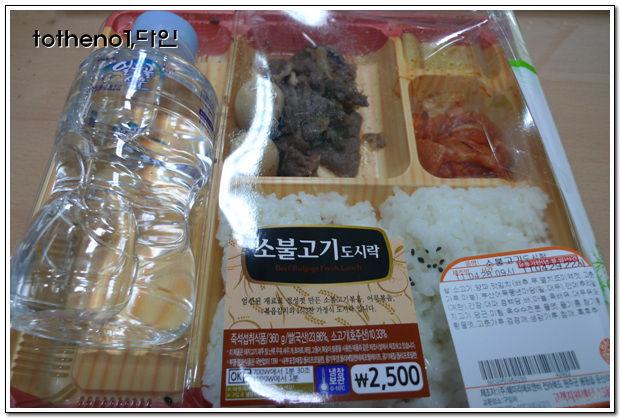 【悲報】 韓国、時給300円なのに日本と物価同じに