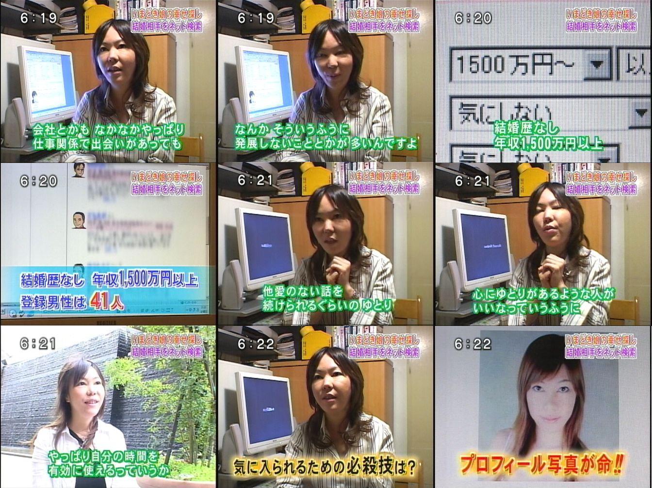 【0,,0】グロ総合スレ Part208【0,,0】YouTube動画>37本 ->画像>428枚