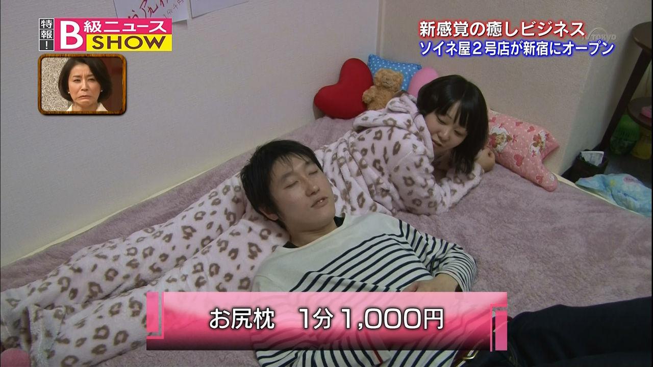 尻・ケツYouTube動画>2本 ->画像>3060枚