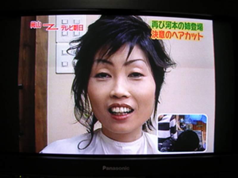 うp【にゃお ◆fOAJXsdi7.】雑談 2->画像>3枚