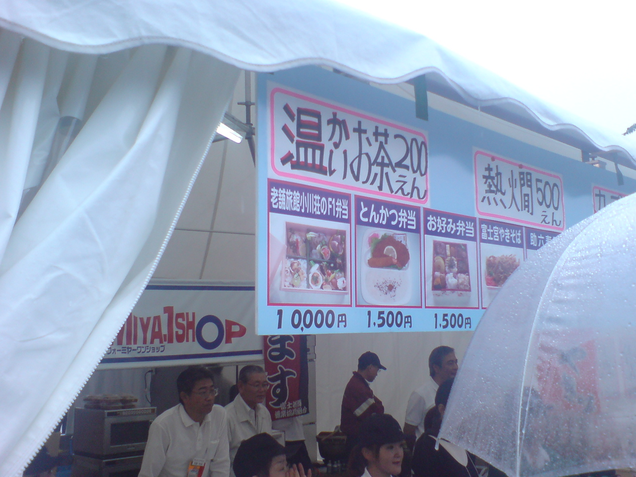 【画像】上海ディズニーの食事が酷い。これで1300円 中国人激怒「日本と全然違う!」 [無断転載禁止]©2ch.netYouTube動画>3本 ->画像>63枚