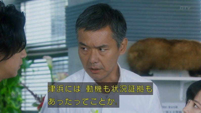 いきもの係 4話のキャプ164