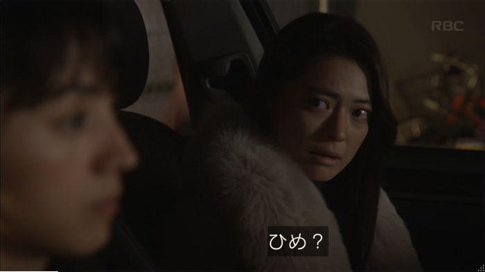 監獄のお姫さま 8話のキャプ77