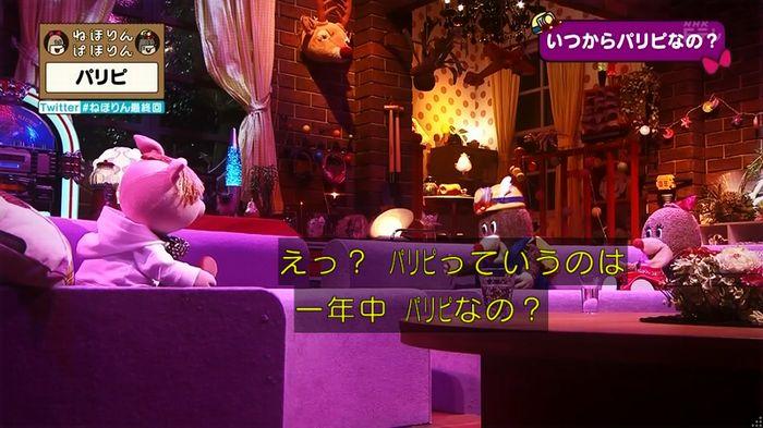 ねほりん 最終回のキャプ266