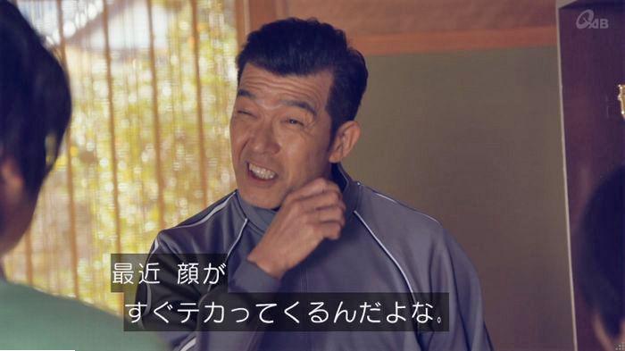 家政婦のミタゾノ 7話のキャプ157