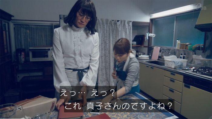 家政婦のミタゾノ 5話のキャプ410