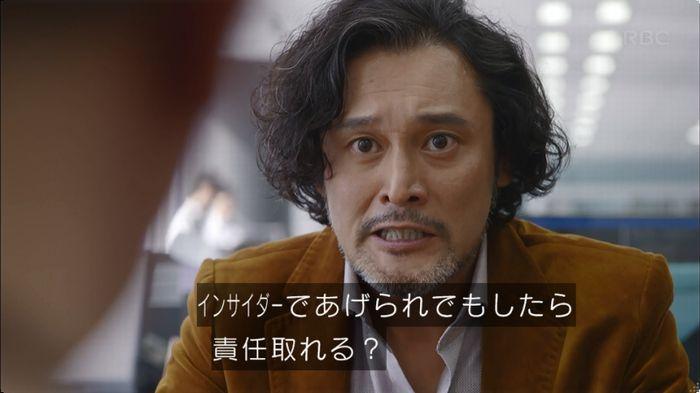 逃げ恥 8話のキャプ263