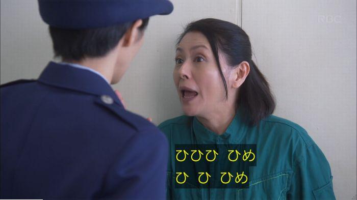 監獄のお姫さま 4話のキャプ230