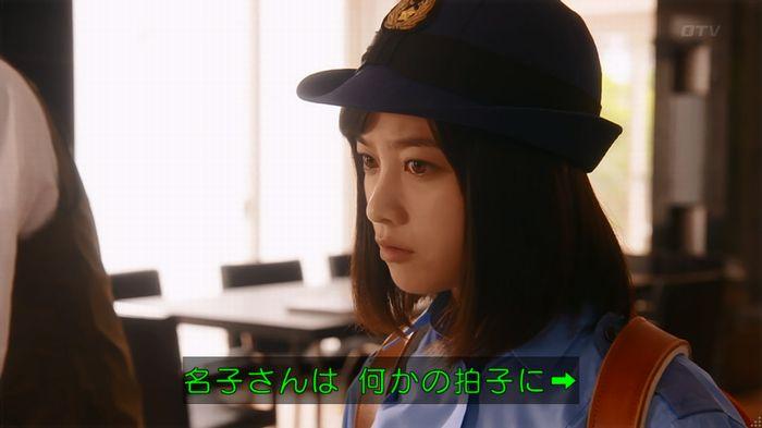 いきもの係 5話のキャプ543