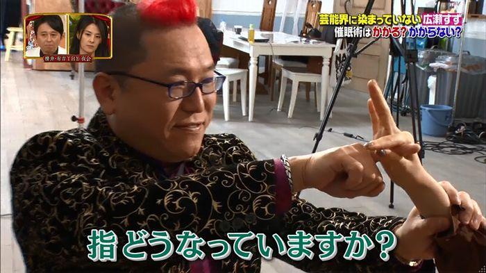 櫻井・有吉THE夜会のキャプ16