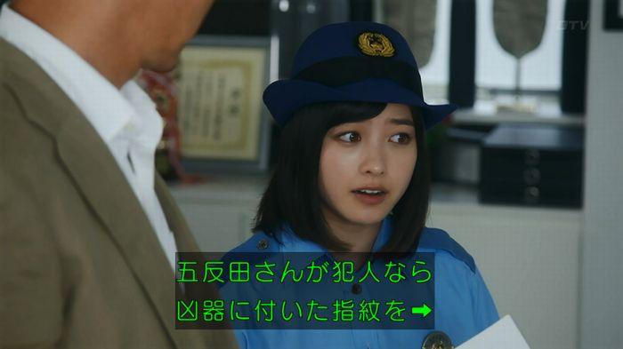 いきもの係 5話のキャプ262