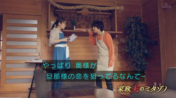 家政婦のミタゾノ 7話のキャプ502