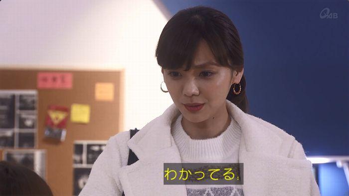 奪い愛 6話のキャプ308