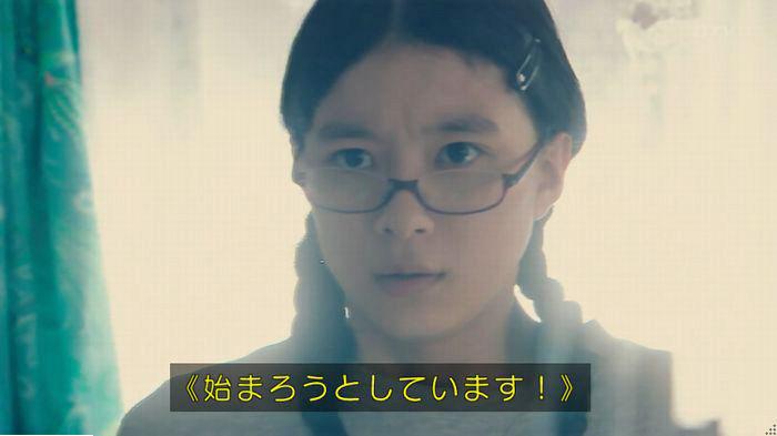海月姫7話のキャプ177