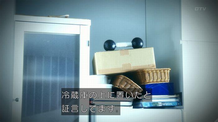 いきもの係 5話のキャプ152