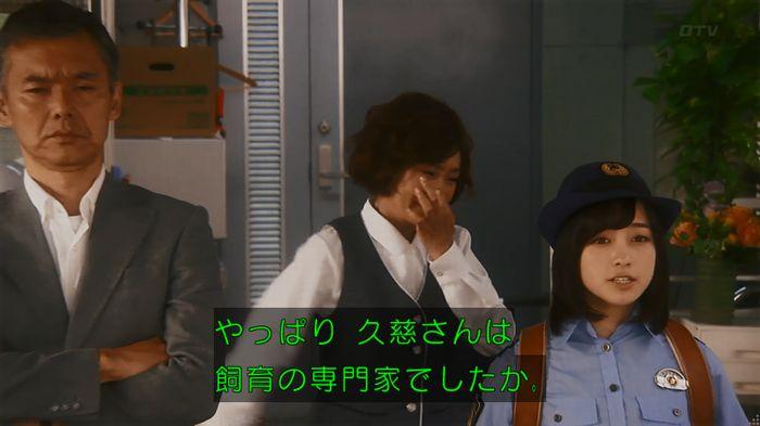 いきもの係 2話のキャプ390