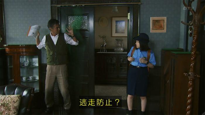 警視庁いきもの係 8話のキャプ168